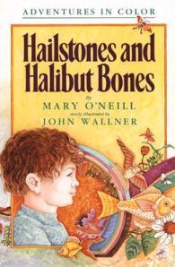 c. Mary O'Neill and John Wallner